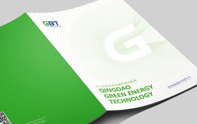 GBT 格林新能源