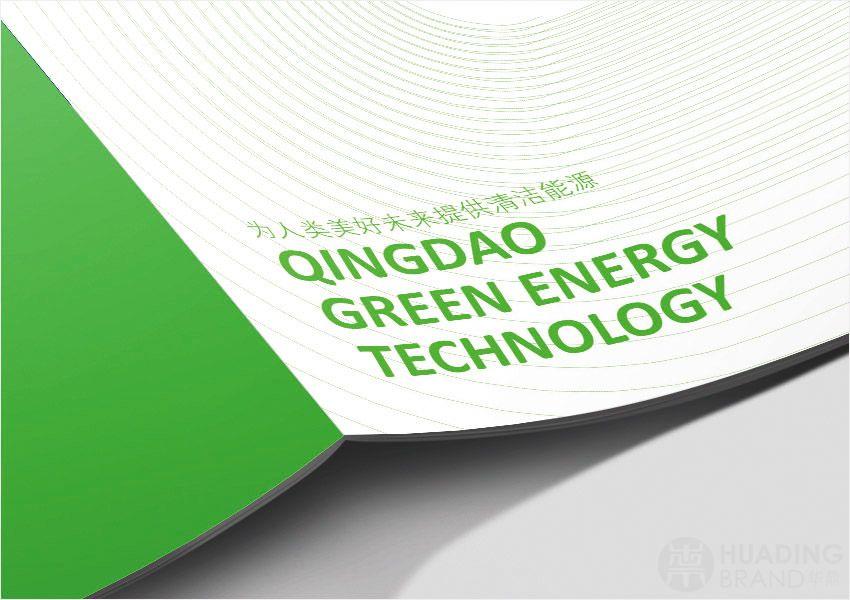 格林新能源企业画册设计细节