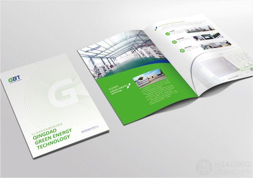 格林新能源企业画册设计展开效果