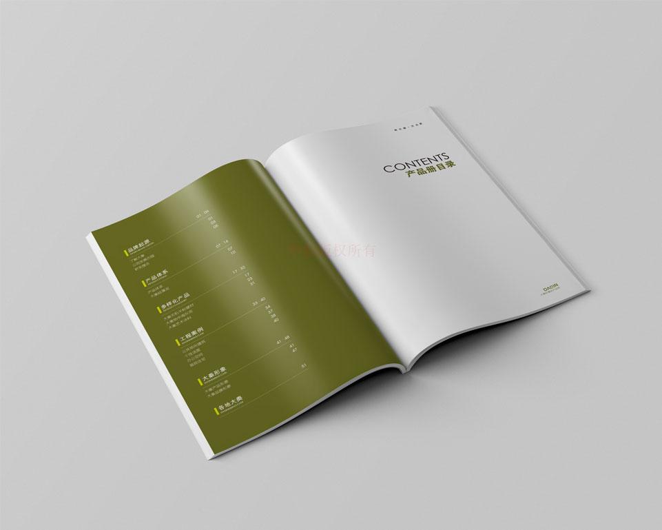 大秦硅藻泥品牌形象1画册设计3