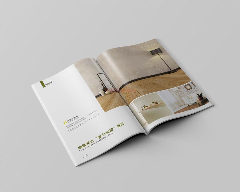 大秦硅藻泥品牌形象1画册设计5