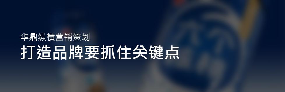 青岛广告公司总结品牌形象关键点