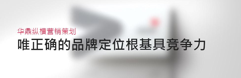 青岛物流品牌策划设计之品牌定位