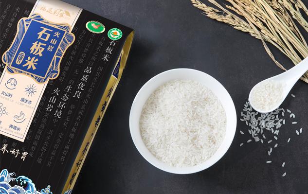 千年贡米 · 国之良稻