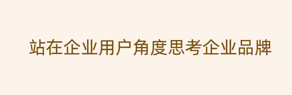 深谈青岛企业标志设计