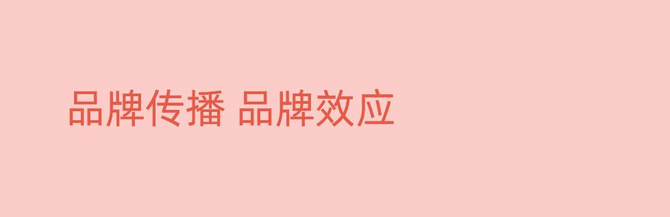了解青岛产品商标设计