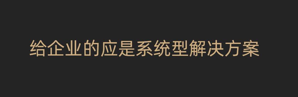 青岛品牌咨询公司为企业提供解决方案