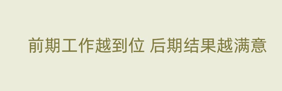 一文读懂青岛宣传册设计的流程