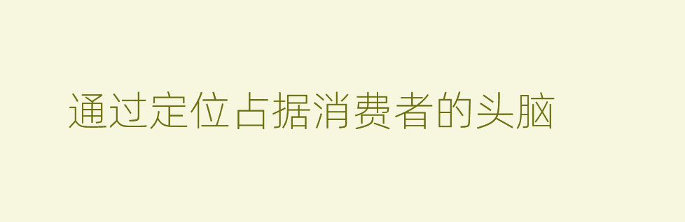 青岛包装设计公司