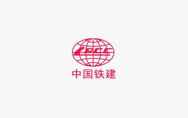 中国铁建股份