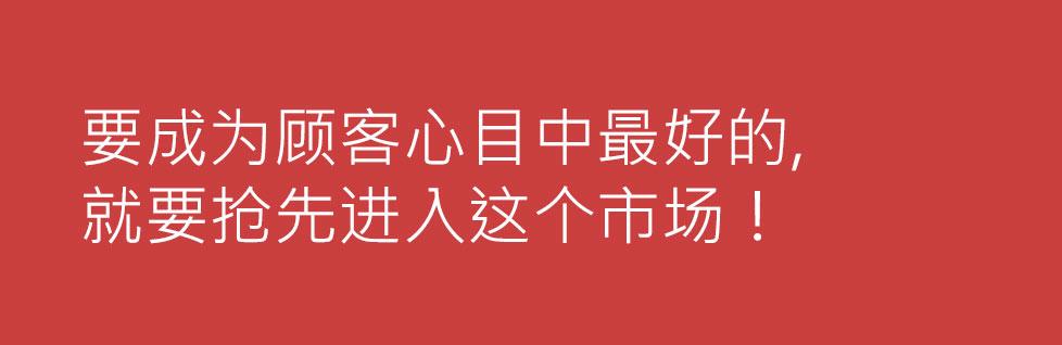 广州营销策划公司助餐饮品牌建立用户认知