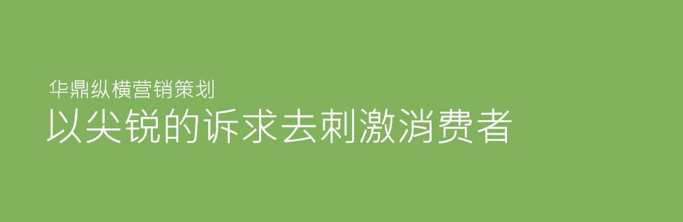 青岛品牌策划公司分享品牌化发展三阶段