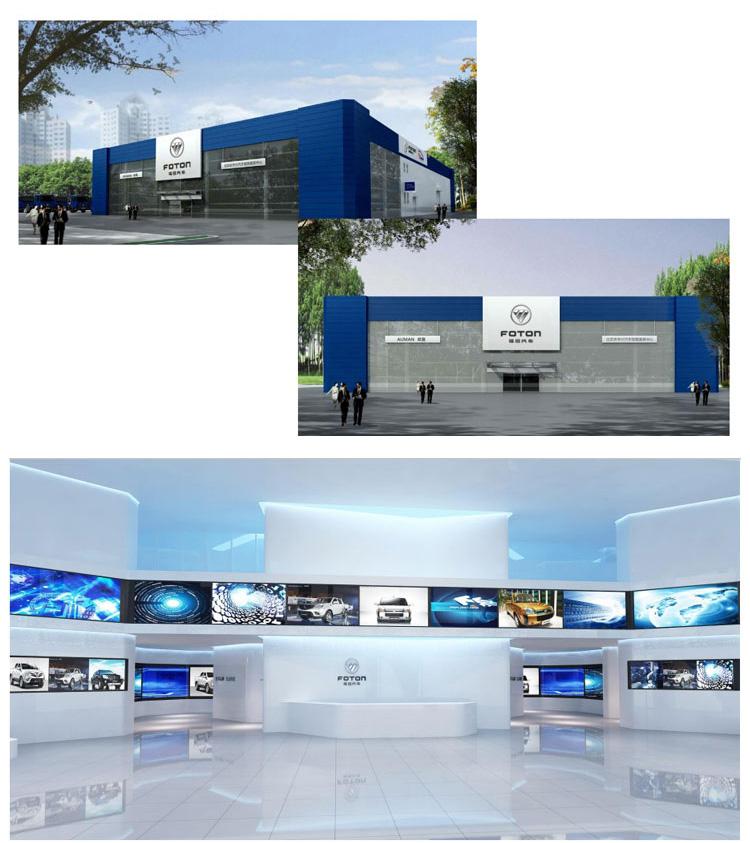 福田汽车品牌形象设计VI手册设计SI系统