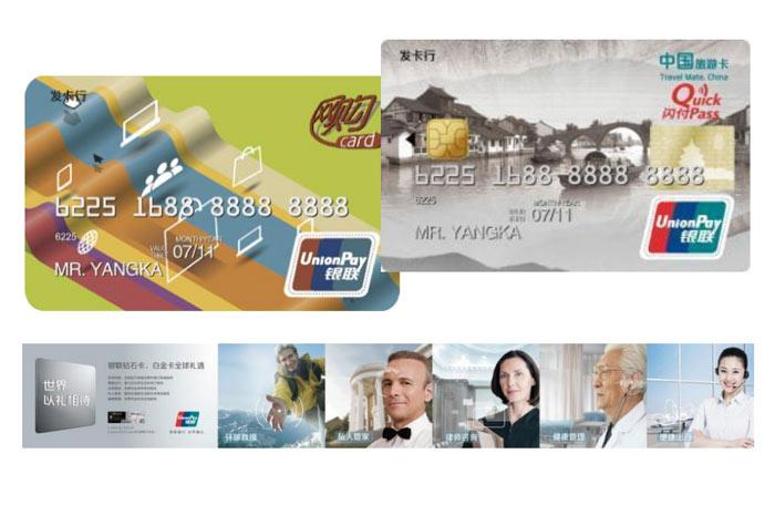 银行品牌宣传及创意设计金融品牌设计策划