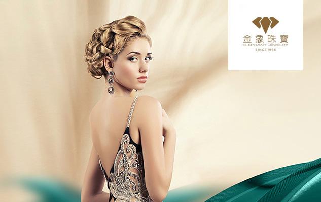 金象珠宝品牌营销