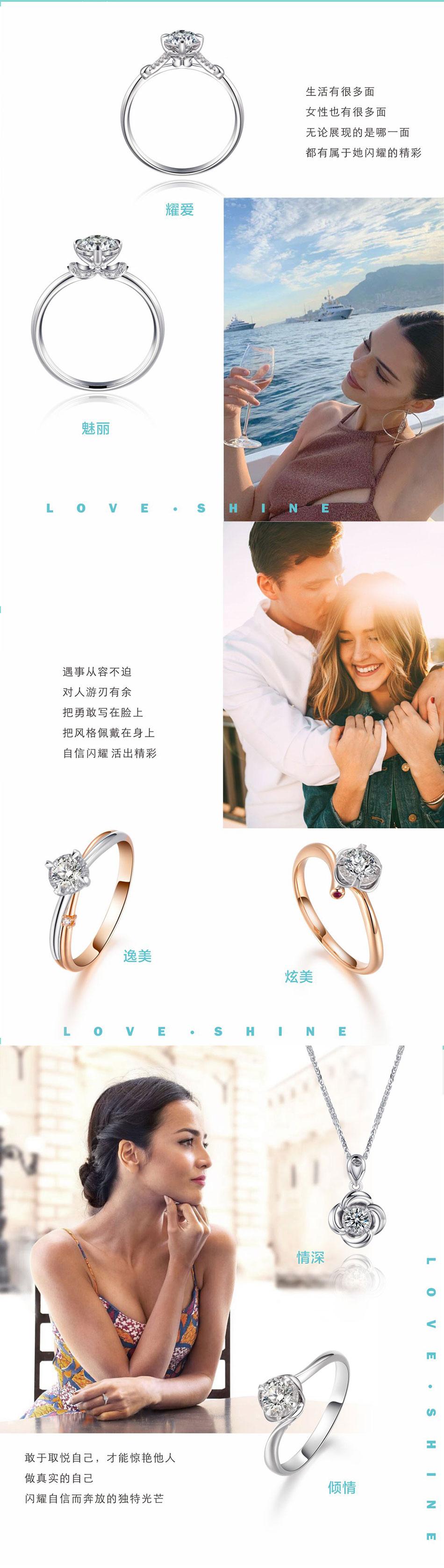 金象珠宝青岛品牌营销推广