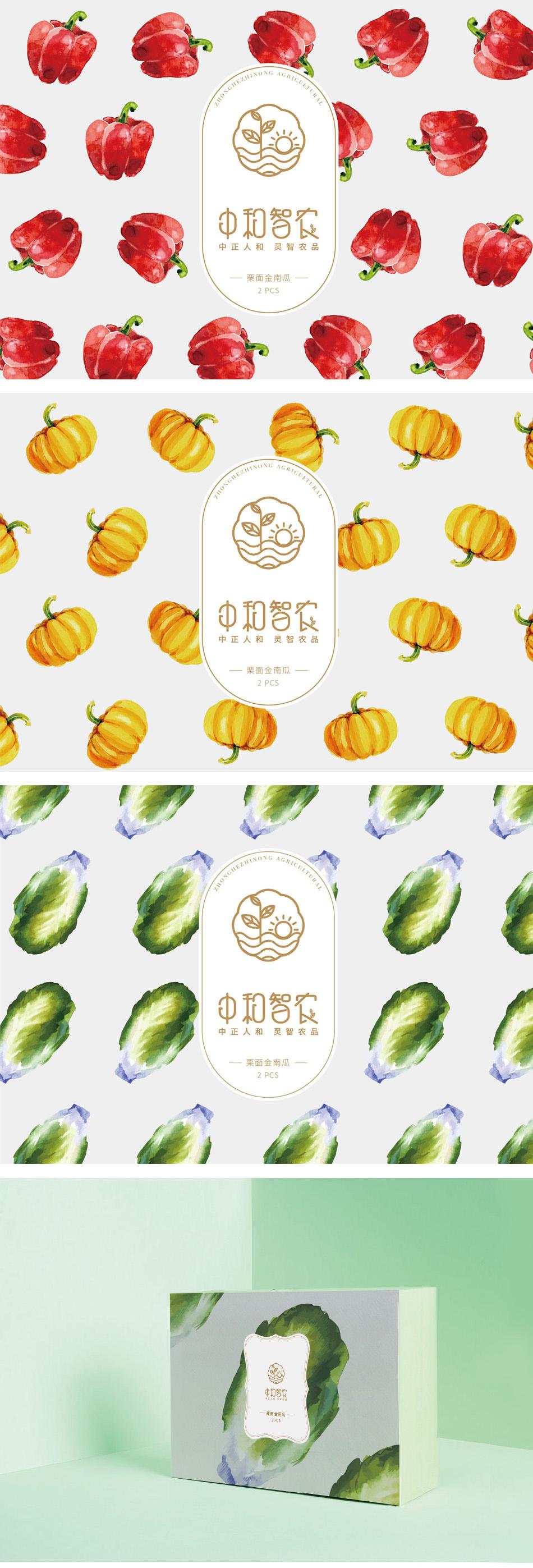 中和智农生态农业品牌VIS设计