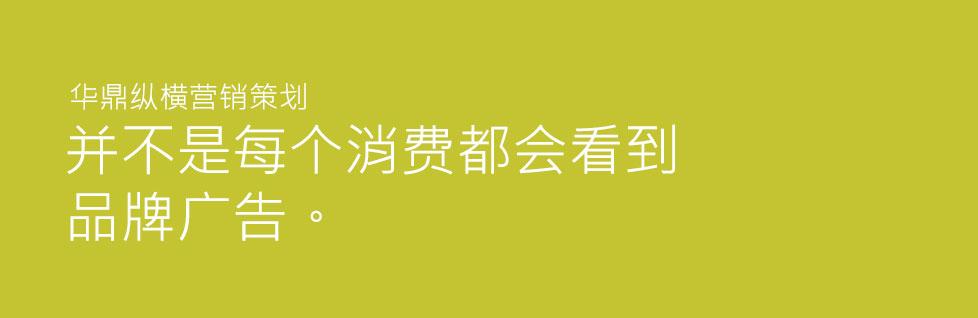青岛包装设计策划将承担更多的销售任务