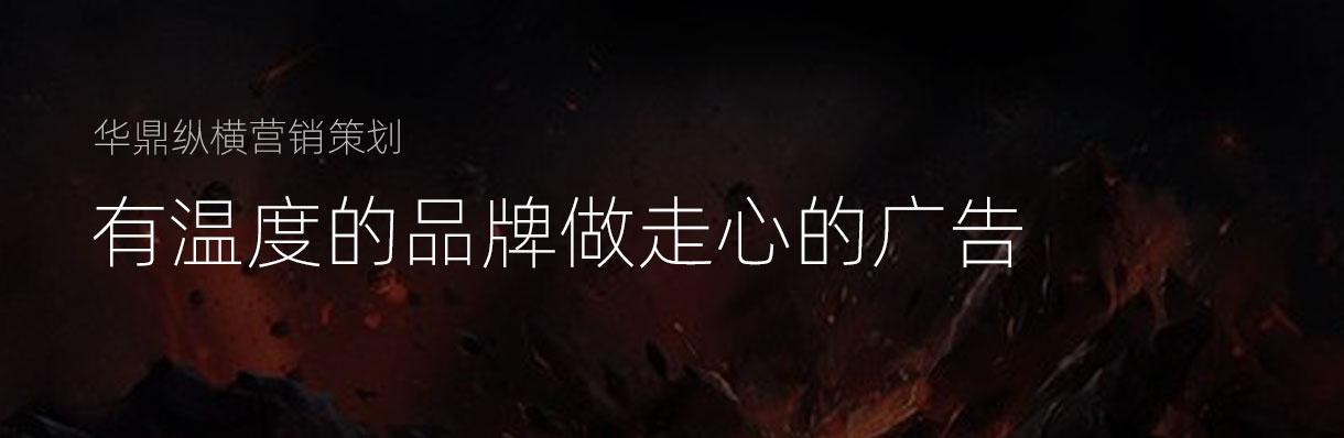 讲究情感的广告时代,青岛广告设计海报设计怎么做