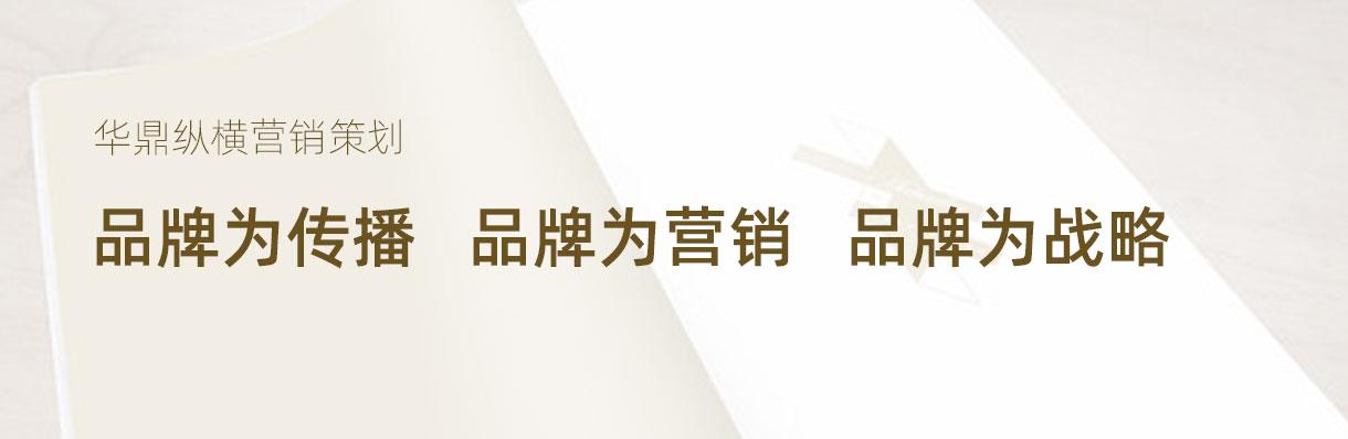 青岛品牌设计专题:品牌化发展三阶段及品牌设计两大路径
