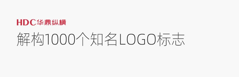 青岛标志设计公司解构1000个Logo,7大青岛企业标志设计规则
