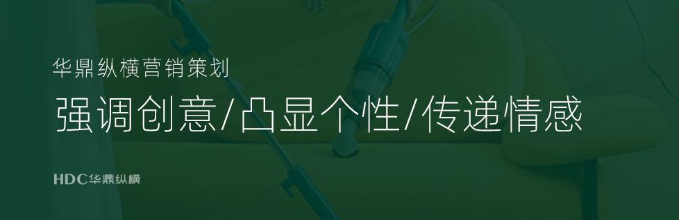 青岛画册设计观察:看『小熊电器』如何应用版式编排3原则