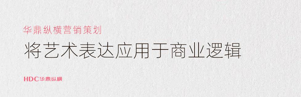 青岛公司logo设计项目组解读:日本设计师独特logo创作