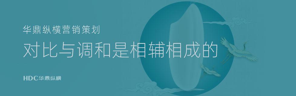 青岛包装设计公司从『金龙鱼』总结包装设计两大技巧