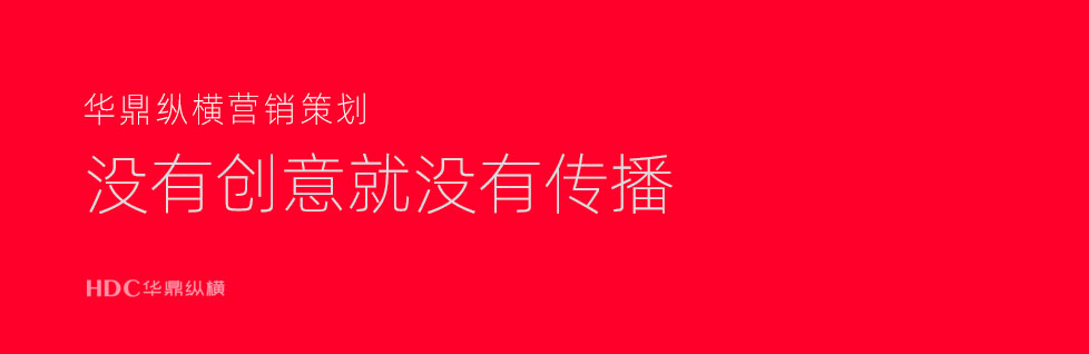 青岛集团标志设计公司对企业规模化高质内容产出的建议