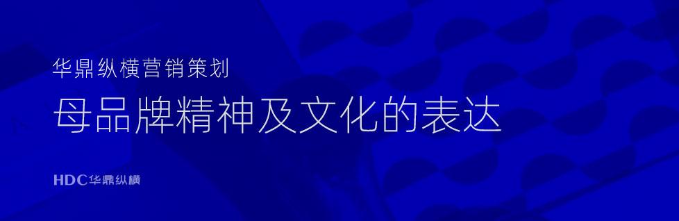 经典简洁版logo赏析-来自青岛logo设计公司分享