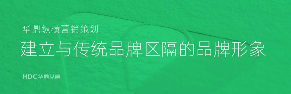 青岛标志设计公司解析:看FMS如何再创品牌第二春