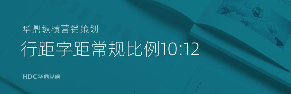 青岛画册设计制作中必须重视的字体问题
