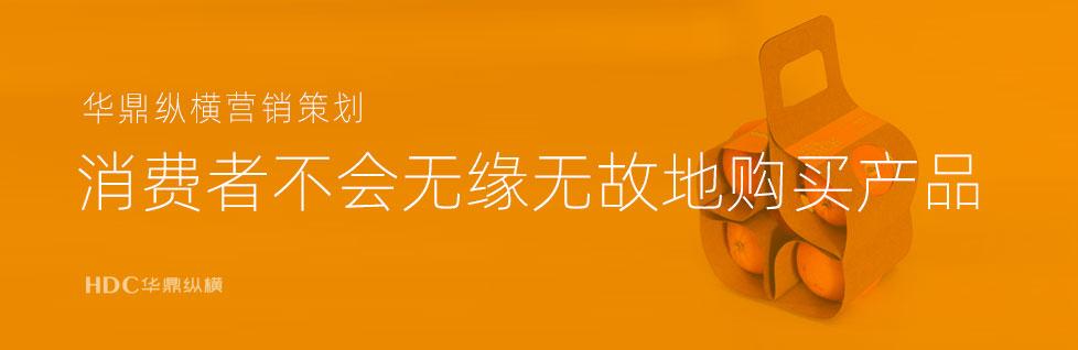 青岛酒水包装设计的5C法则
