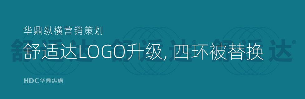 青岛集团logo设计项目案例详解