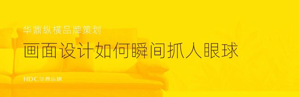 宣传海报青岛宣传册设计的准则
