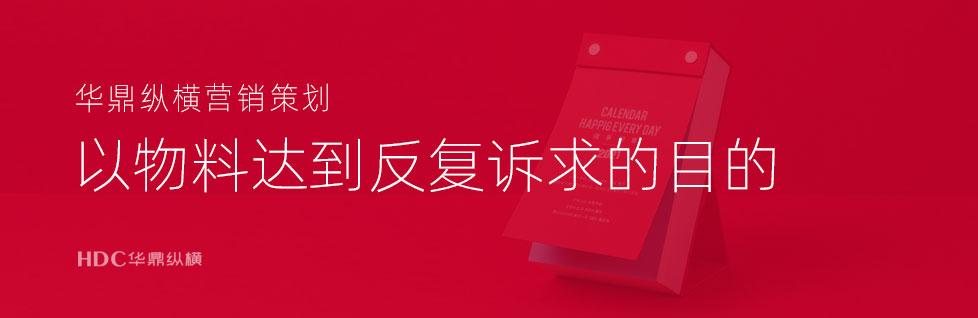 青岛画册设计公司分享宣传物料分类