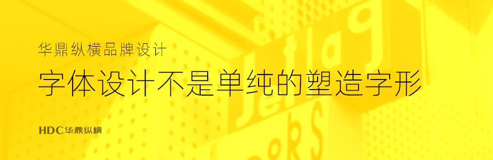五步让你设计出『高级感』爆棚的青岛标志设计