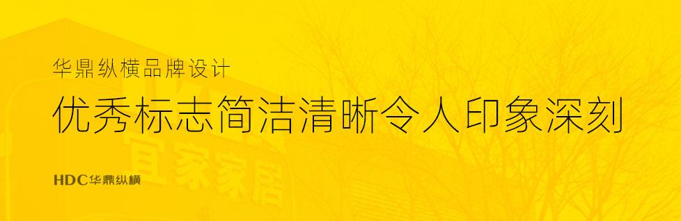 解读青岛标志设计的认知顺序