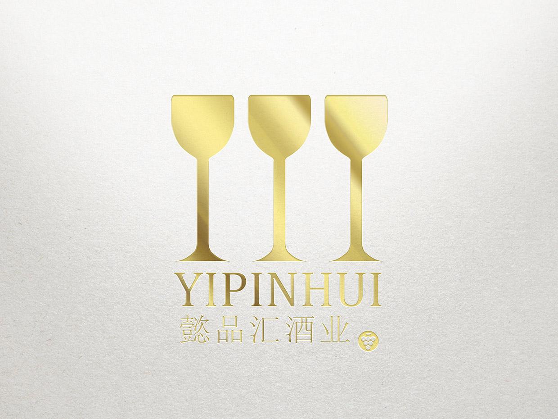 青岛品牌设计-懿品汇酒庄葡萄酒设计