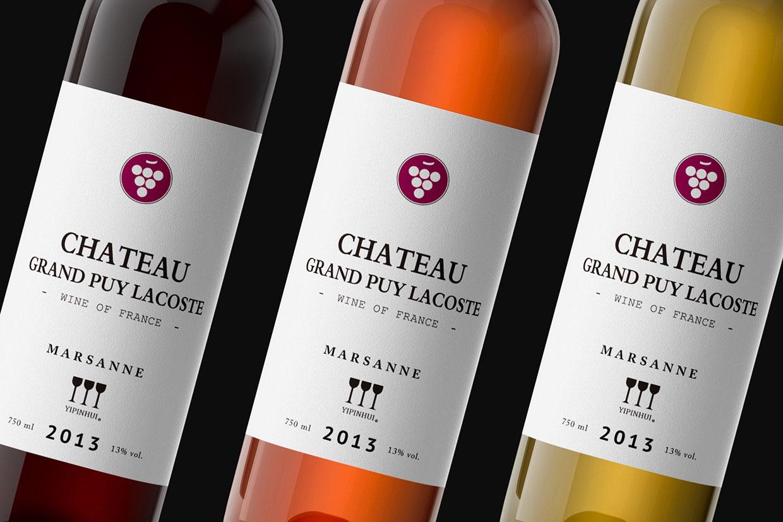 青岛包装设计-yipinhui葡萄酒包装设计