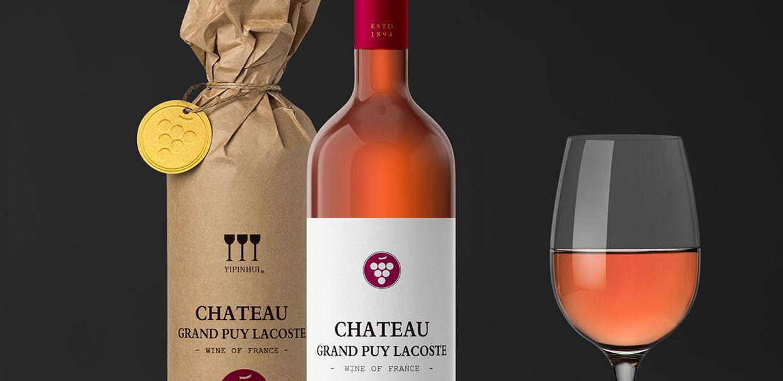 青岛包装设计-yipinhui葡萄酒包装设计效果