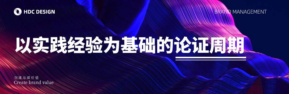 青岛广告公司基本设计周期