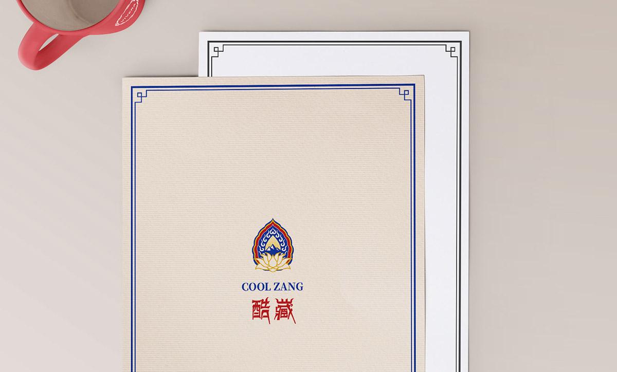青岛标志设计之笔画图形化
