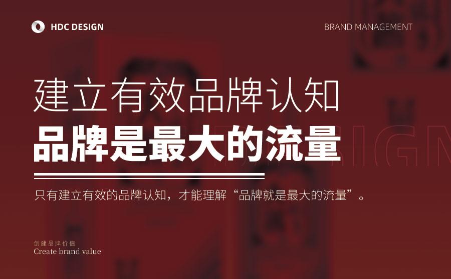 青岛品牌策划公司揭露品牌策划好方案、坏方案区别